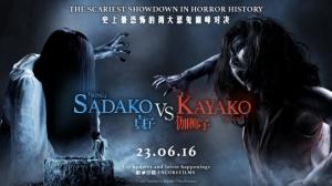 sadako-vs-kayako-poster